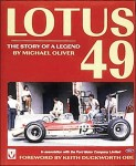 Lotus 49: The Story of a Legend