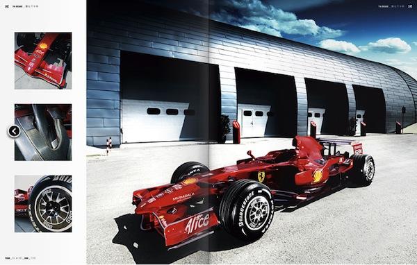 FerrariBook fold