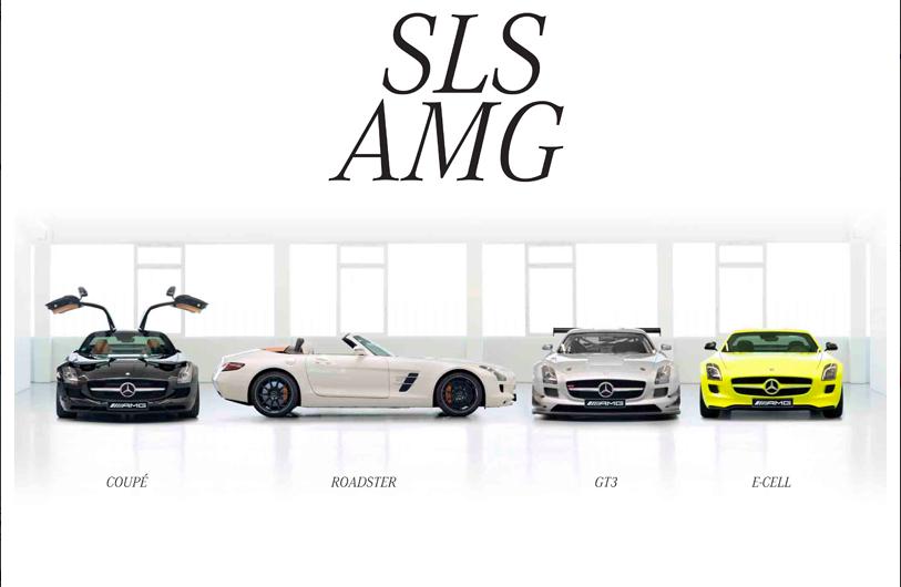 SLS AMG