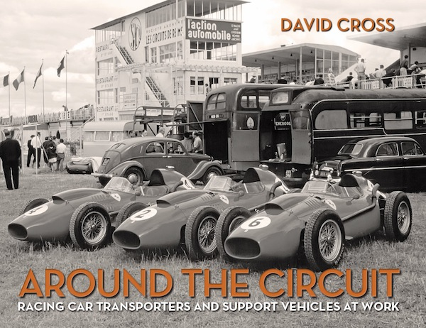 AroundCircuit