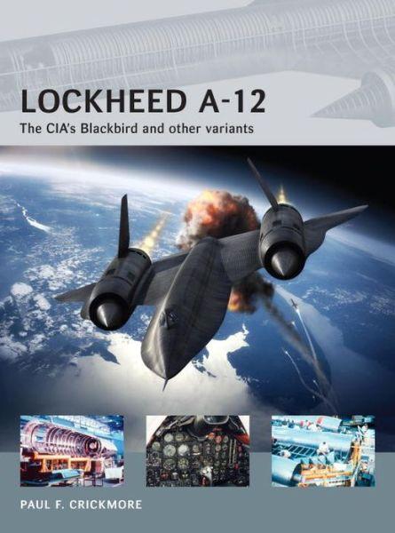 Lock A12