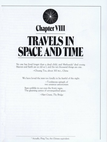 Cosmos TravelsST-Book