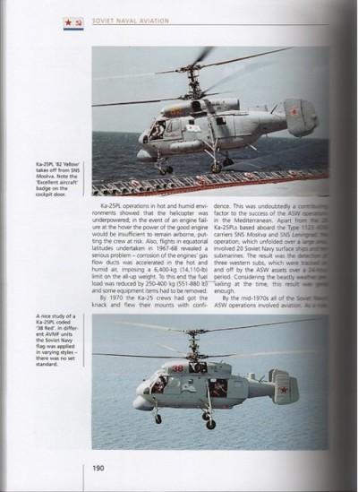 Soviet Naval 2