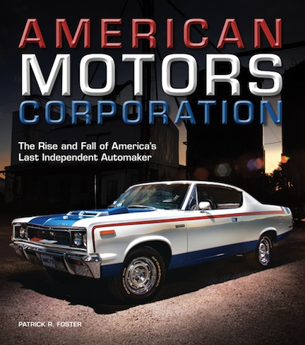 AmericanMotors