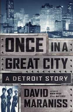once-in-a-great-city