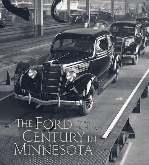 ford-century